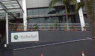马来西亚亚太科技大学
