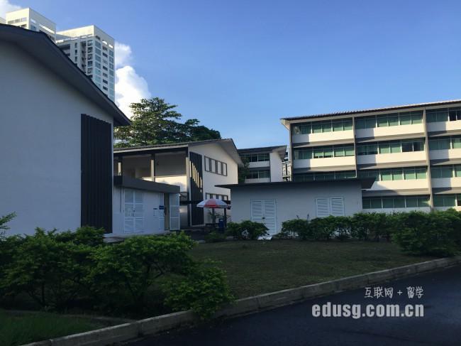 新加坡博伟教育学院开课时间