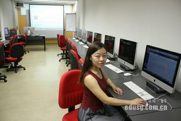 新加坡楷博高等教育学院课程学费
