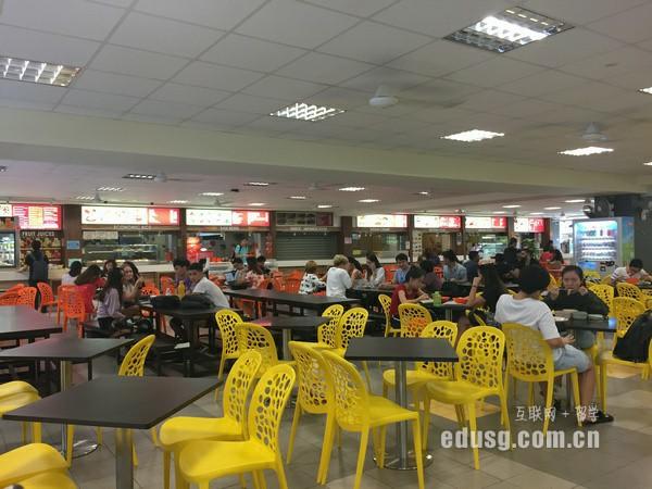 新加坡留学住宿方式多