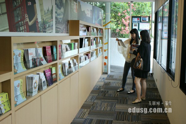 新加坡管理发展学院mdis开学时间