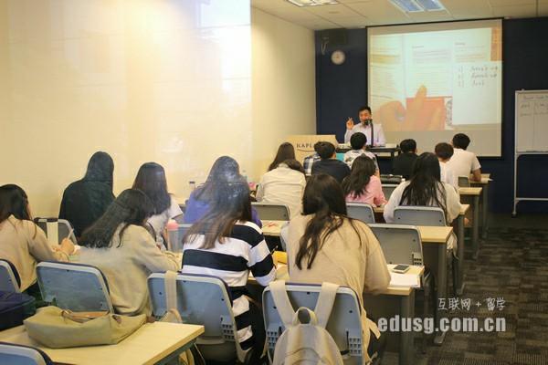 新加坡psb学院专业课程