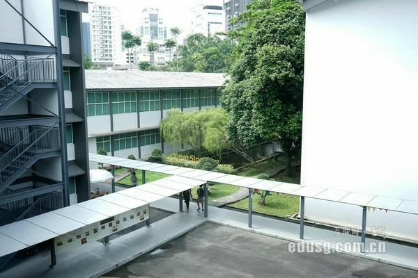 去新加坡读研究生