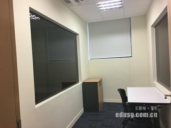 新加坡留学联盟
