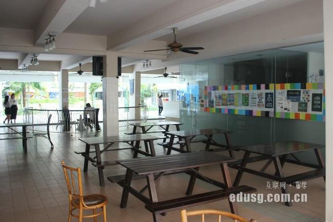 新加坡留学读研究生