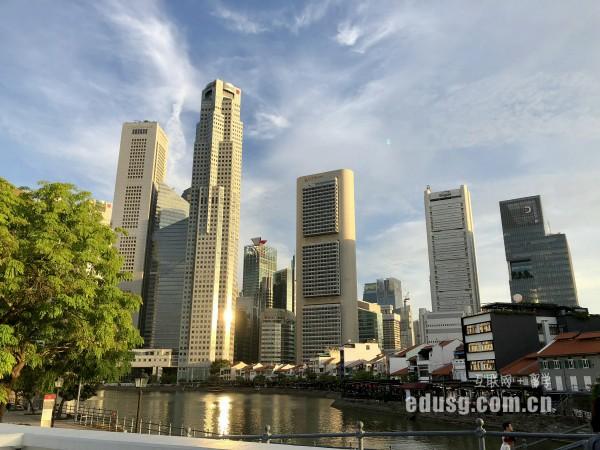 新加坡技术移民申请条件