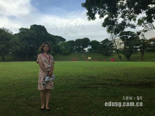 新加坡留学雅思考试