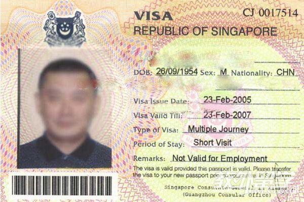 新加坡大学申请材料