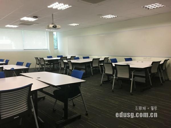 新加坡雅思考试考试
