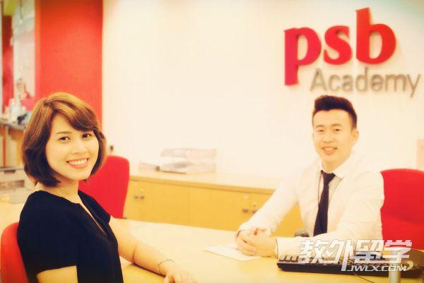 新加坡PSB学院就业率怎么样