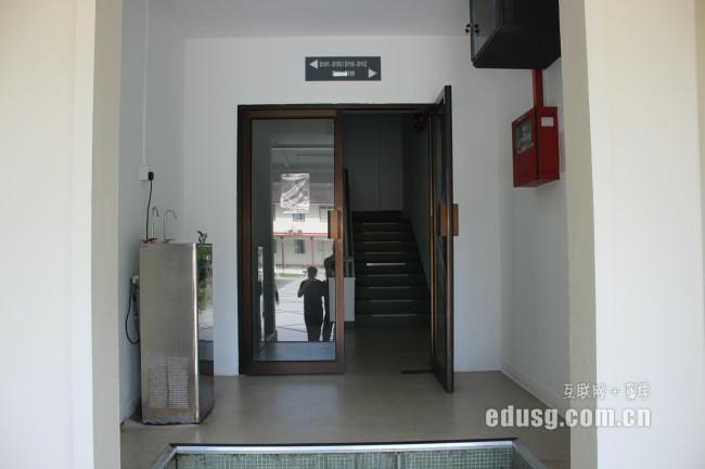 新加坡管理发展学院有哪些合作院校