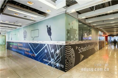 新加坡东亚管理学院工商管理本科专业留学费用