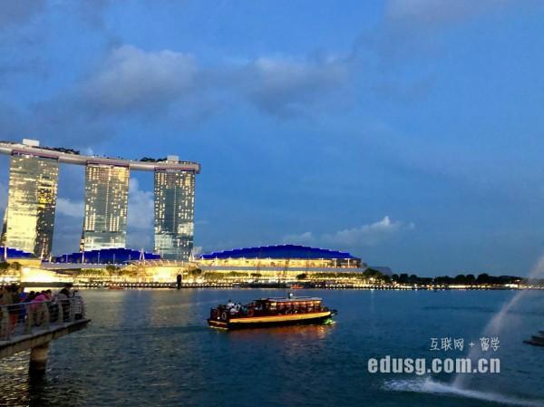 去新加坡读私立中学学费
