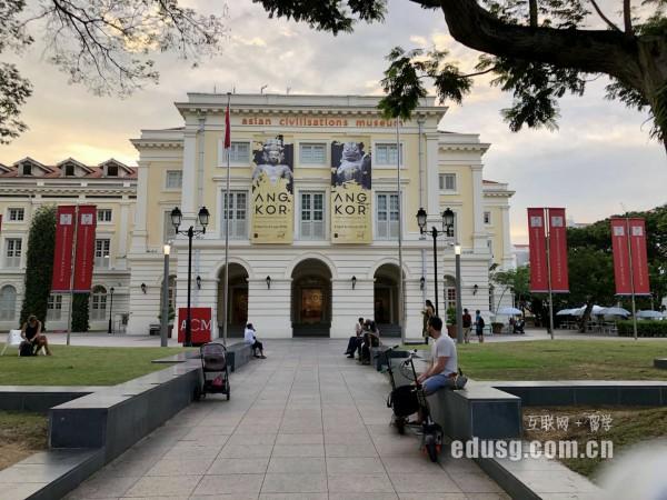 新加坡智源教育学院学前教育专业