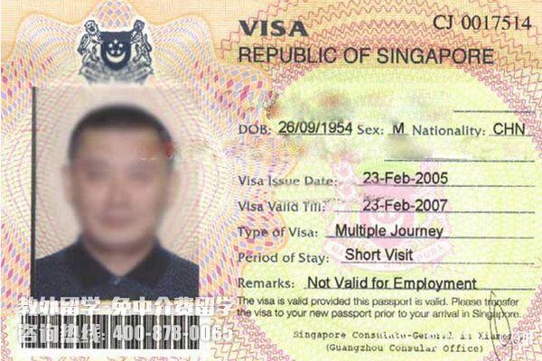 新加坡留学签证办理需要什么材料
