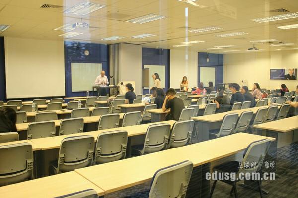 新加坡智源教育学院课程有哪些