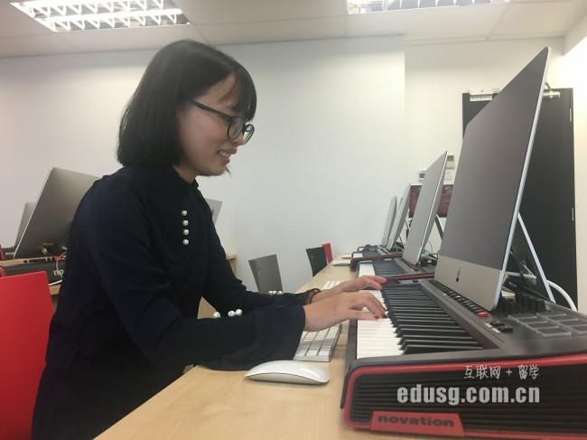 新加坡管理大学预科怎么申请