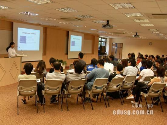 新加坡kaplan学院开学时间