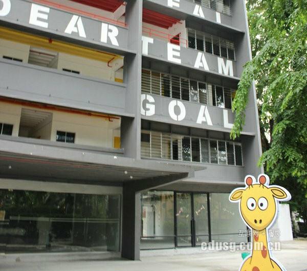 新加坡kaplan国际学院学费