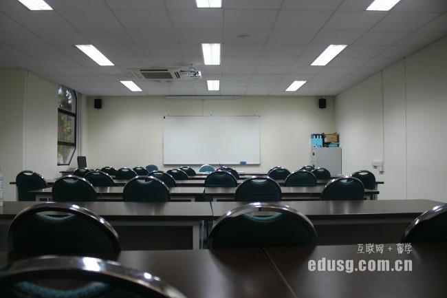 教外留学应邀访问新加坡psb学院