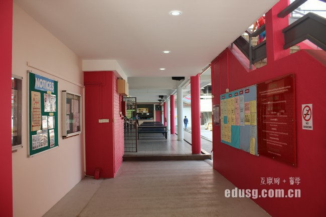 新加坡留学读研究生一年学费