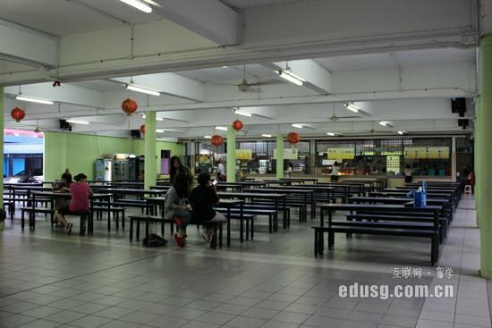 如何准备新加坡aeis考试