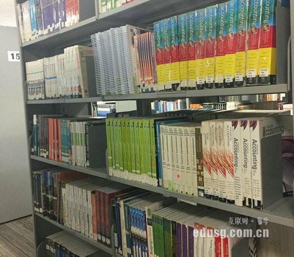 新加坡莱佛士高等教育学院申请材料有哪些