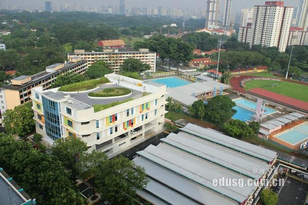 新加坡PSB学院读研一年多少钱