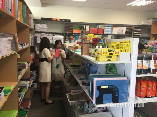 新加坡初级学院怎么考