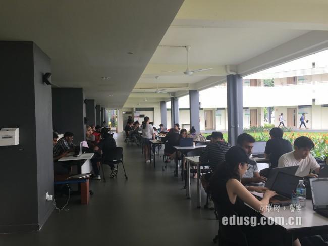 新加坡ERC学院留学一年花费