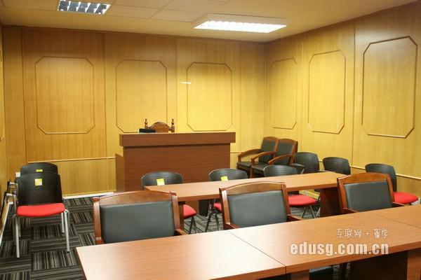 马来西亚大学怎么申请