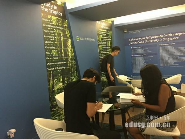 新加坡研究生留学怎么样