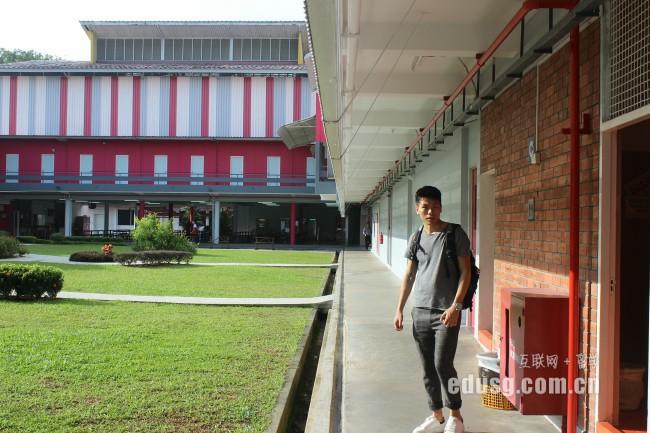 马来西亚公立大学排名