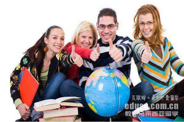 马来西亚研究生能陪读吗