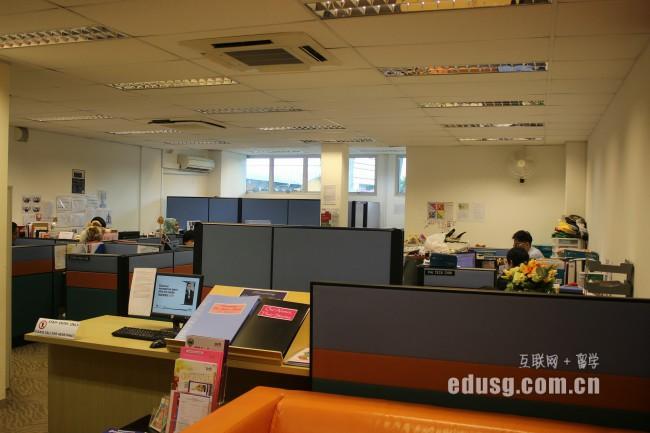 新加坡留学中介哪个