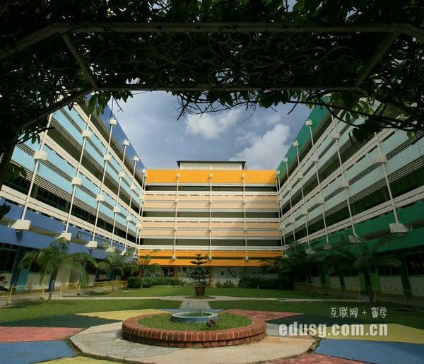 申请到马来西亚读小学