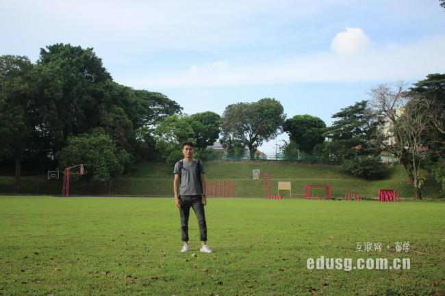 新加坡高中留学条件