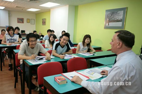 专科生留学新加坡怎样选择