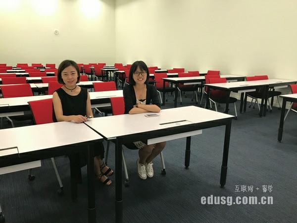新加坡学心理学研究生