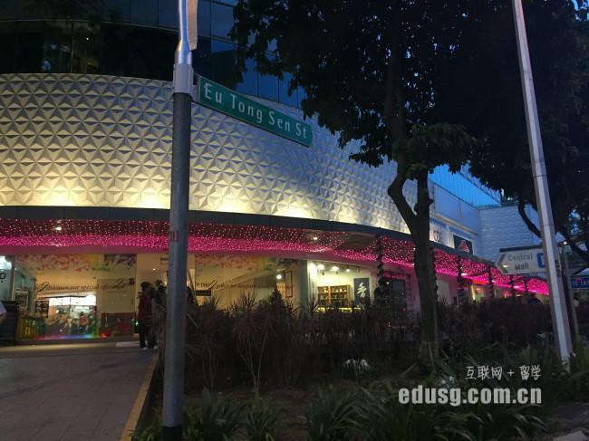新加坡学费最便宜的理工学院