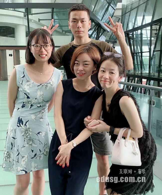 新加坡留学就业移民