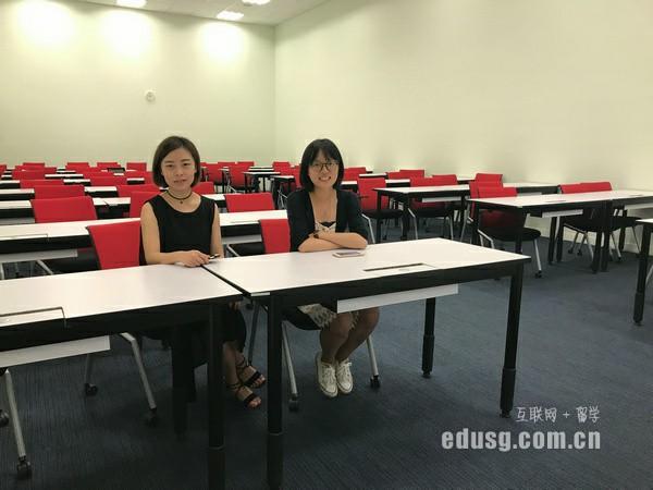 去新加坡留学签证问题