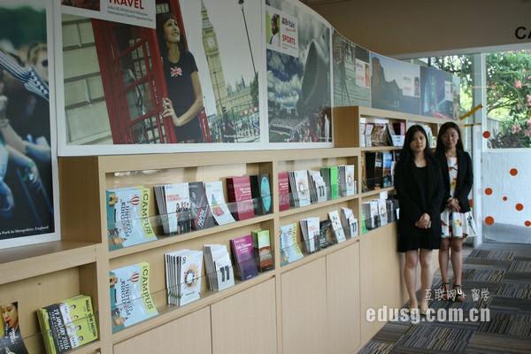 新加坡读游戏设计专业学费