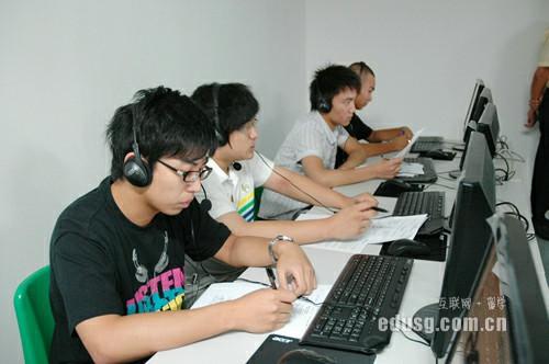 如何报考新加坡大学