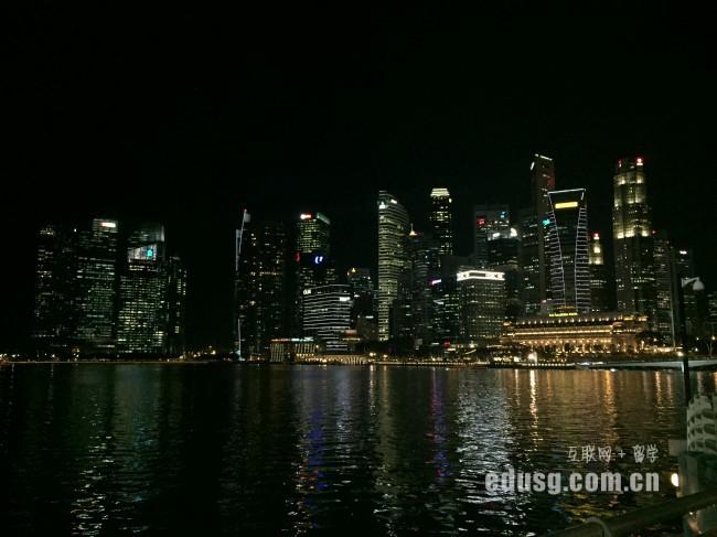新加坡留学雅思托福