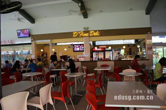 新加坡留学中介收费