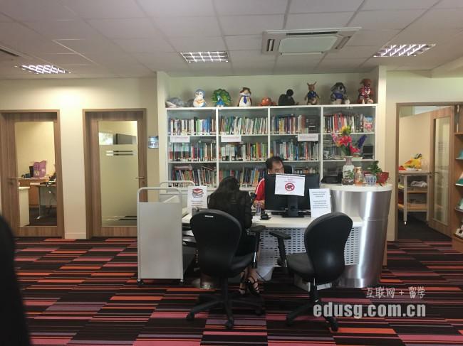 新加坡博伟语言学院