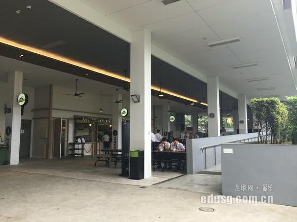 新加坡管理学院sim申请