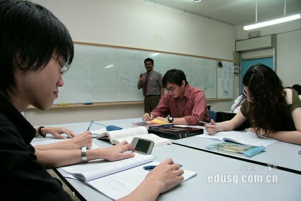 新加坡留学电子签证流程