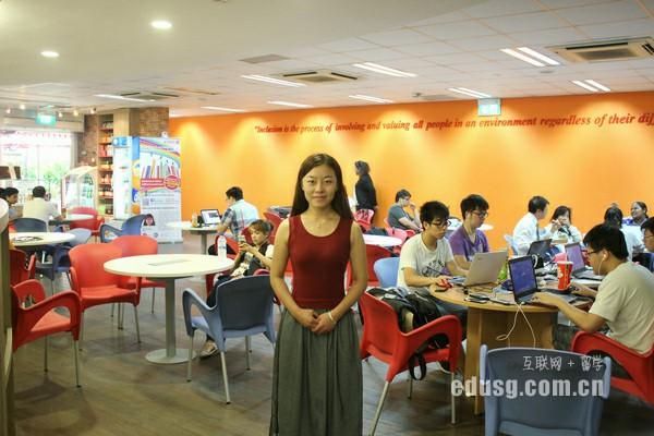 新加坡学生签证办理